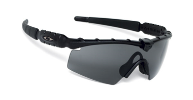 ddcc5c9aa86 Are Oakley Sunglasses ANSI Approved